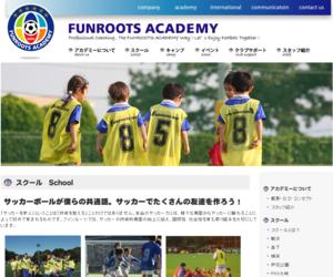 ファンルーツ アカデミー 横浜スクール
