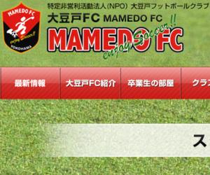 大豆戸FCスペシャルスクール