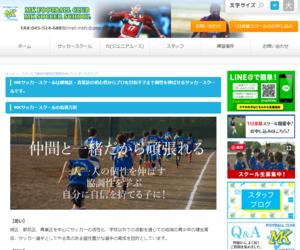 MKサッカースクール