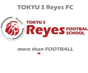 東急Sレイエス フットボールスクール 横浜金沢