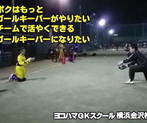 YGKS横浜金沢校(ヨコハマGKスクール横浜金沢校)