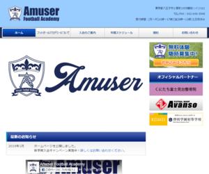 Amuser Football Academy多摩校
