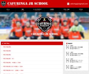 CAFRINGA Jr スクール