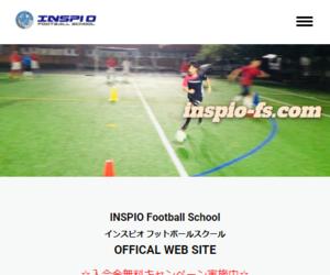 インスピオ フットボールスクール