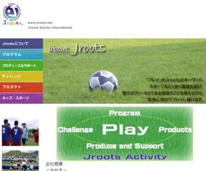 JROOTSサッカーアカデミー西東京市×アスタジアム校