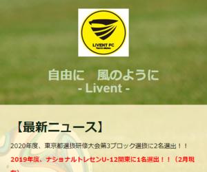 Livent (リベント) FC