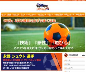練馬FC 高松スクール