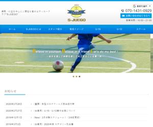 S-JUEGOサッカースクール