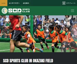 SCDサッカースクール in 岡崎慎司フィールド