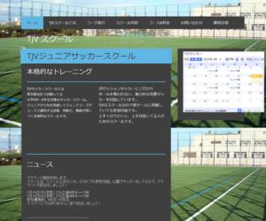 TJVジュニアサッカースクール