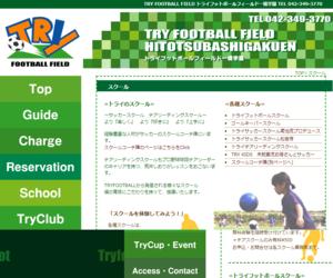 トライフットボールスクール久米川