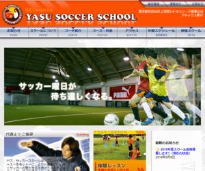 YASU サッカースクール