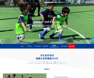 クロノスフットボールクラブ サッカースクール