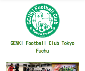 元気練蹴会フットサル・サッカースクール
